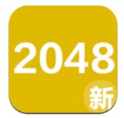 2048新玩法 安卓版 v3.91