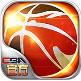 CBA传奇安卓版 v2.4