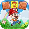 超级大冒险iOS版 V2.01