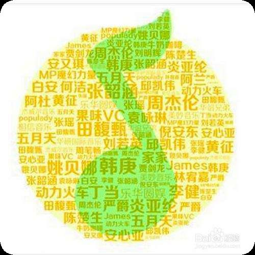 QQ音乐官方正式版 v13.13.3821.417