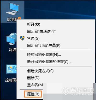 Win10远程桌面无法连接怎么办?解决Win10远程桌面无法连接