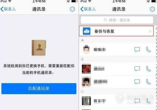 iphone备份在哪个文件夹