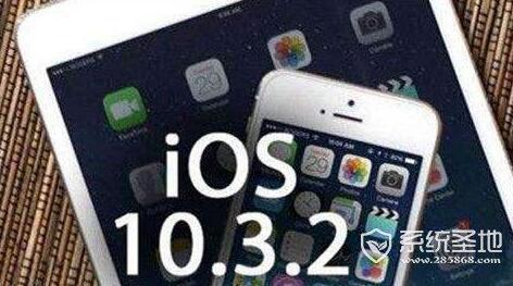 iOS10能不能越狱