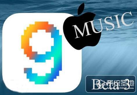 iPhone6无法升级iOS9 beta3怎么办