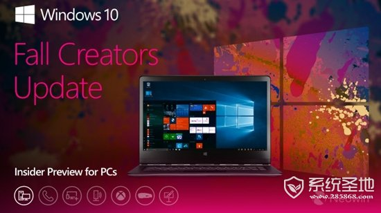 Windows 10 Build 16199预览版