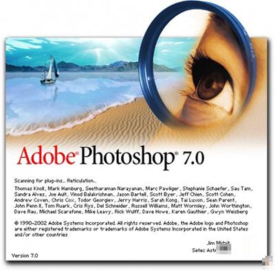photoshop7.0序列号大全 photoshop 7.0=密钥、注册激活码