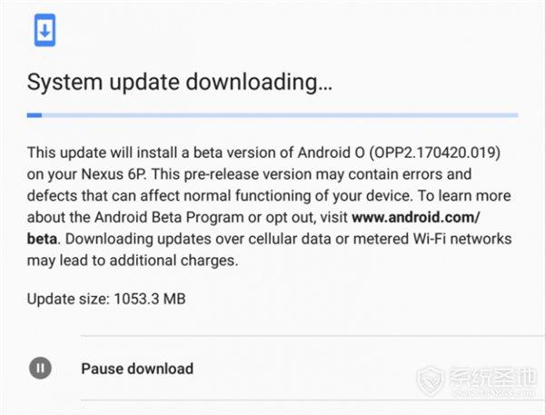 Android O人性化新功能:系统更新支持断点续传