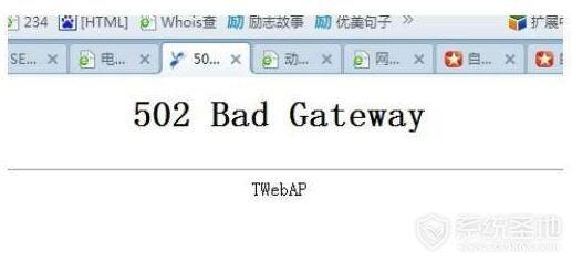 502 bad gateway是什么意思