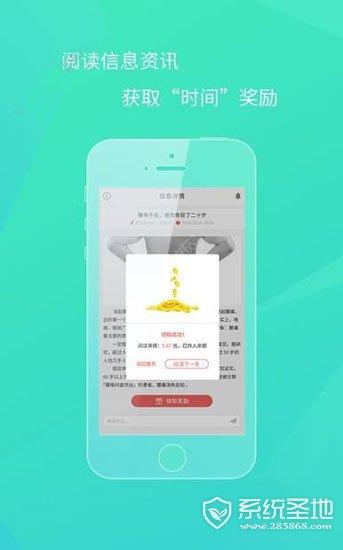 花源app