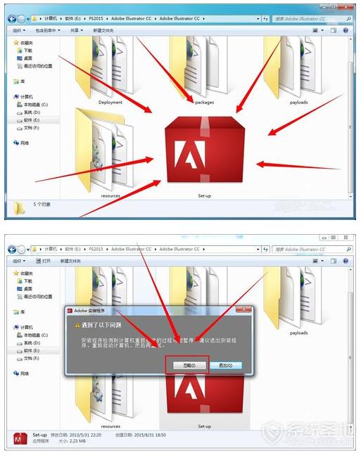 Adobe Illustrator CS6的激活序列号大全 Illustrator CS6密钥