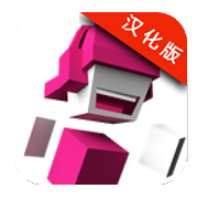极速变色龙中文版 v2.0.2