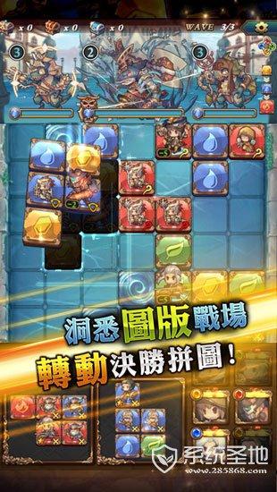 screen696x696-(1)