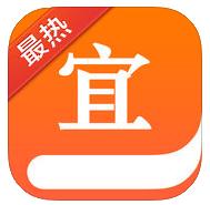 宜搜小说iPhone版 V3.2.0
