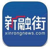 新融街安卓版 v1.7.3