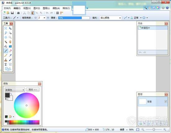 Paint.NET官方中文版 v4.0.20