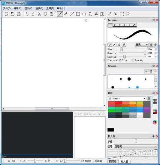 Drawpile(协同绘图绘画软件)免费版 v2.0.7.1
