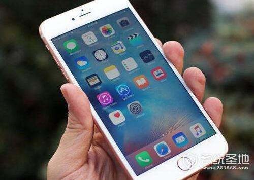 iphone隐私安全怎么设置?