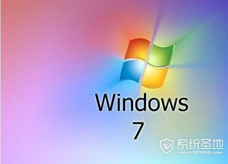 windows7旗舰版激活码
