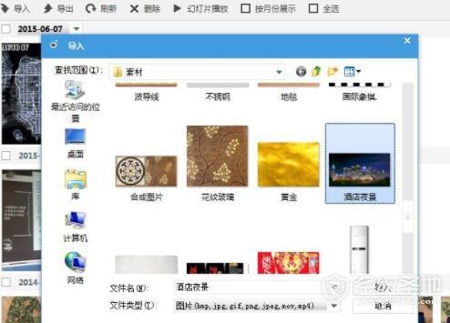 ipad照片导入电脑教程