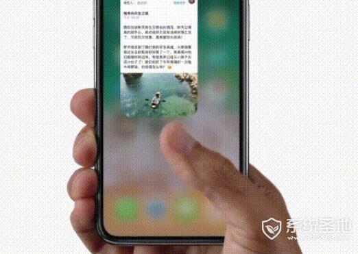 iphone全面屏手势大全
