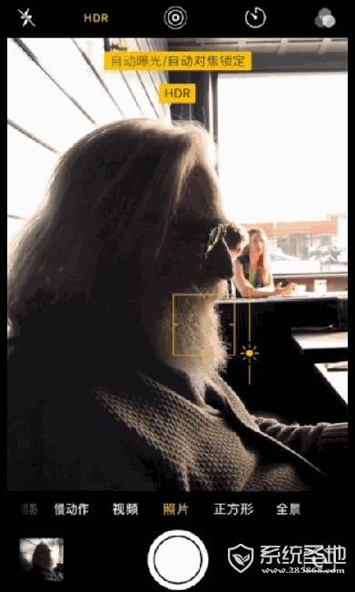 iphone逆光照片怎么拍?