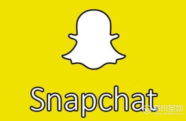 "Snapchat或有重大改变:放弃""阅后即焚""特性"