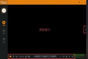 嗨播直播助手最新版 V2.7.4.14