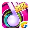 节奏大师 安卓版 v2.5.3.2
