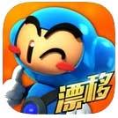 跑跑卡丁车iOS版v1.09.002