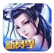 倩女幽魂录 安卓版 v2.1.0