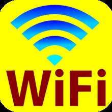 新毒霸WiFi V2.1.7941 绿色版