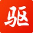 驱动精灵2015 9.1.1119.1124官方版(驱动安装)