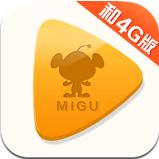 咪咕视频和4G版 v8.2.1.0