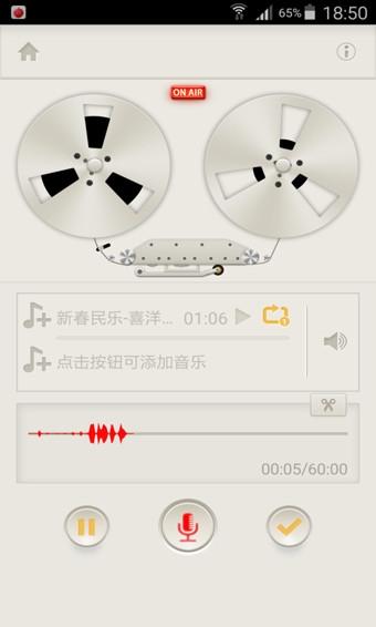 荔枝FM1