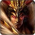 南征北战安卓版 V1.4.2