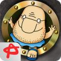 管道探险安卓版下载 v1.0.2