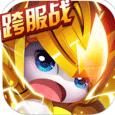赛尔号超级英雄安卓版 V2.9.4