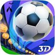 点球达人V1.9.0正式版for iPhone(体育游戏)
