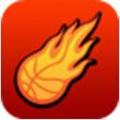 街头篮球for iPhone苹果版6.0(篮球竞技)