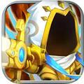 勇者联盟iOS版 V1.6