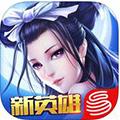 倩女幽魂录iOS版 V1.6.2