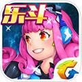 全民飞机大战iOS版 V1.0.45