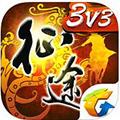 征途iOS版 V1.0.17