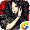 战斗吧剑灵 IOS版 v10.6.22