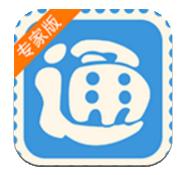 平安天下通专家版 v3.9.0