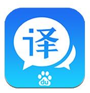 百度翻译安卓版 v6.13