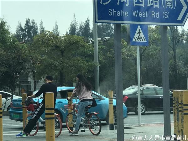 不少人这样骑摩拜 官方回应请安全骑行