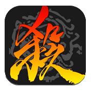 三国杀安卓版 v3.5.2