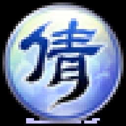 倩女幽魂答题器绿色版 v1.0