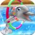 我的海豚秀 v2.3.1